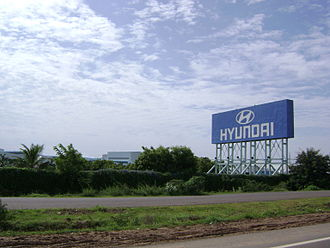 Kanchipuram district - Hyundai's manufacturing plant at Irungattukottai, near Sriperumbudur