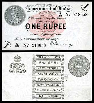 Indian rupee - Government of India-1 Rupee (1917)