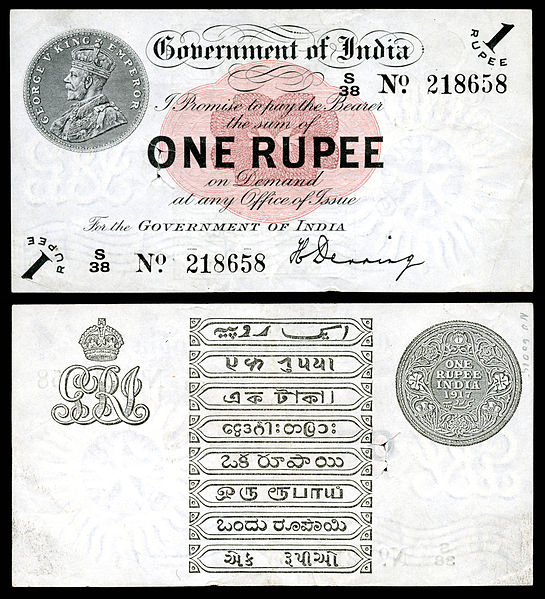 File:IND-1c-Government of India-1 Rupee (1917).jpg