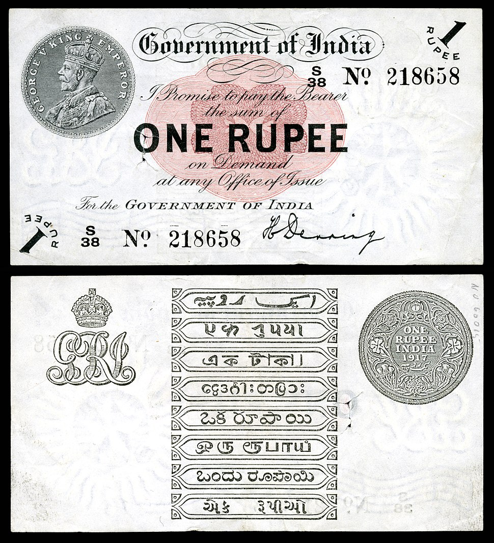 IND-1c-Government of India-1 Rupee (1917)