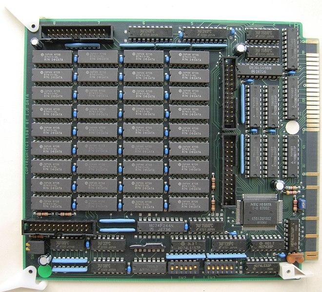 File:IO DATA PIO-9X34P 4 MB RAM board.jpg