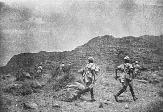 Battle of Amba Alagi (1941) - Indian troops running to Amba Alagi
