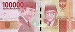 Indonesië 2016 100000IDR.jpg