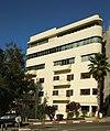 Institute of Certified Public Accountants in Israel 1.jpg