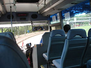 An internal shuttle bus in NUS