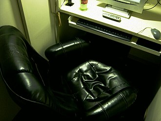 Net cafe refugee - A cubicle at an internet cafe