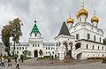 Ipatievsky Monastery inside.jpg