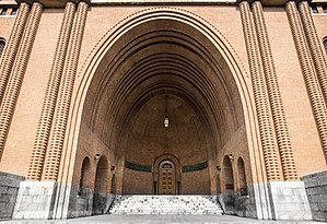 National Museum of Iran - Image: Iran Bastan Museum, National Museum of Iran, Tehran