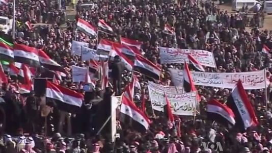 Iraq Sunni Protests 2013 7.png