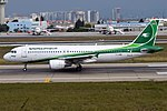 Iraqi Airways, YI-ARB, Airbus A320-214 (25083810787) (2).jpg