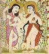 Islamic Adam & Eve.jpg
