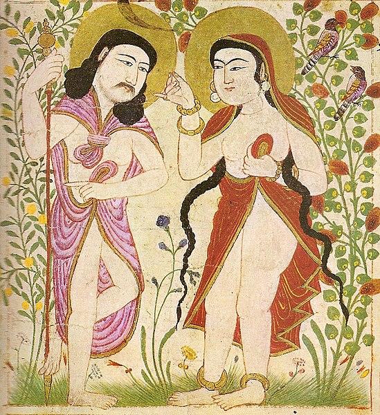 File:Islamic Adam & Eve.jpg