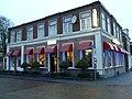 It Hearrenfean Heerenveen 3 HN GM Stationstr 1 Woning 02022020.jpg