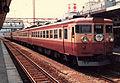 JNR 475 kuzuryu fukui.jpg