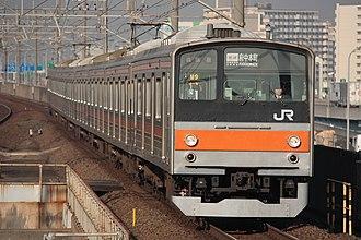 Keiyō Line - Image: JRE 205 5000 musashino