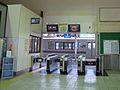 JR HaranomachiStation 121126 b.jpg