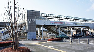JR Tohoku-Main-Line Koganei Station East Exit.jpg