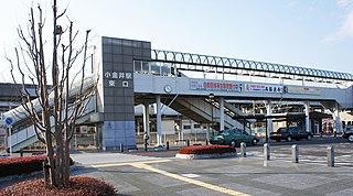 Koganei Station Railway station in Shimotsuke, Tochigi Prefecture, Japan