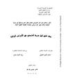 JUA0662753.pdf