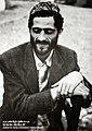 Jalal Al-e-Ahmad016.jpg
