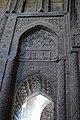 Jame mosque (2061054460).jpg