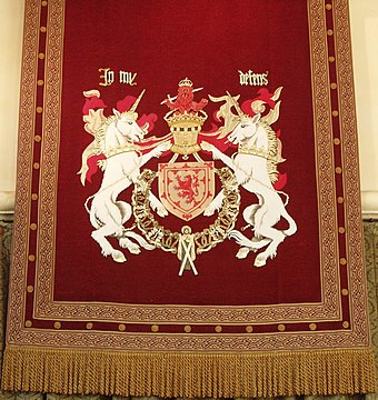 Coat of Arms of James IV on display at the Great Hall, Stirling Castle James IV Arms.jpg