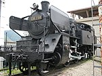 Japanese-national-railways-C11-254-20110517.jpg