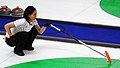 Japanese curler at Olympics 2010 (2).jpg