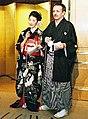 Japanisch-Bayrische Hochzeit von vorn.jpg