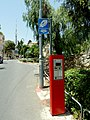 Jerusalem Musrara Elisha street Parking meter and City hall antennas.jpg