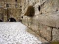 Jerusalem western wall (11370304693).jpg