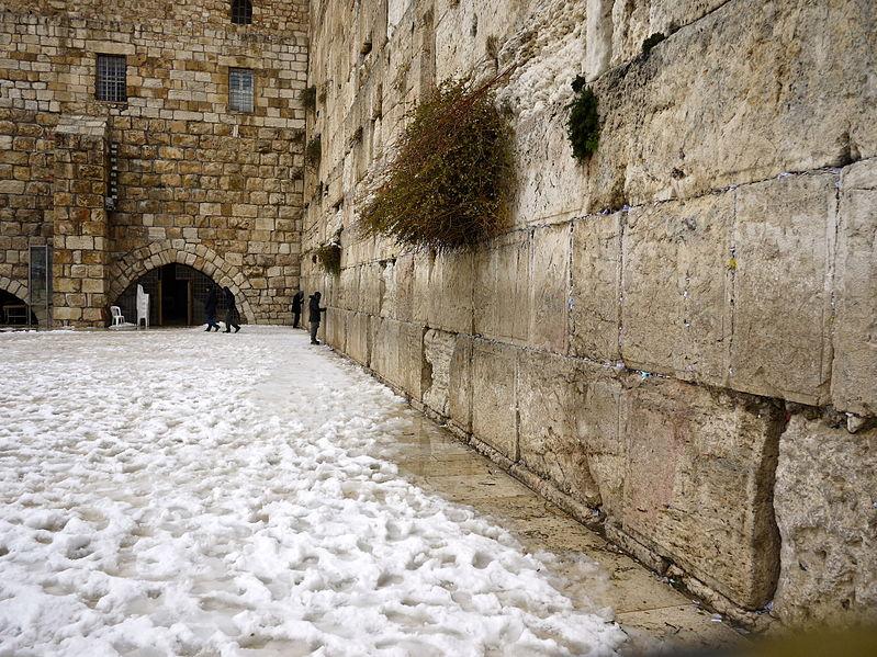 File:Jerusalem western wall (11370304693).jpg