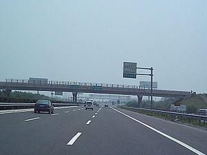 G1 Beijing–Harbin Expressway - Jingshen Expressway (Beijing segment, taken in July 2004)