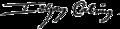 John Calvin signature.png