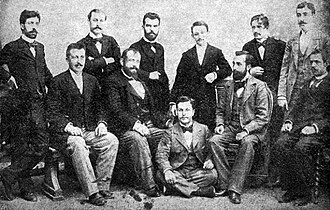 Committee of Union and Progress - Members of the Young Turks: İshak Sükuti, Serâceddin Bey, Tunalı Hilmi, Âkil Muhtar, Mithat Şükrü, Emin Bey, Lutfi Bey, Doctor Şefik Bey, Nûri Ahmed, Doctor Reshid and Münif Bey
