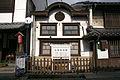 Joto Tsuyama Okayama15n4272.jpg
