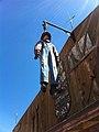 Just Hanging Arounf (5611654609).jpg
