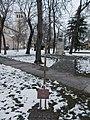 Károly Mácsay memorial tree, 2018 Pestújhely.jpg