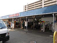 KD-Kataharamachi Station-Building 2.jpg