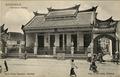 KITLV - 1404639 - Kurkdjian, Photo-Atelier - Soerabaja - Ingen, H. van - Soerabaia - Surabaya, Chinese house - 1906-1920.tif