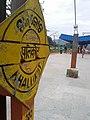 KIT RailwayStation 02.jpg