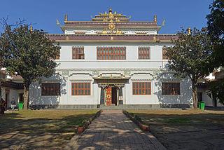 Ka-Nying Shedrub Ling