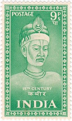 Kabir-stamp-370x630