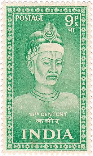 Kabir - Image: Kabir stamp 370x 630