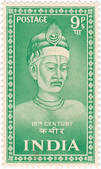 Kabir - Indian postage stamp portraying Kabir, 1952