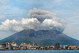 Kagoshima cityscape against the background of Sakurajima volcano. Japan, East Asia.jpg