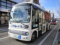 Kakamigahara City Fureai Bus.jpg