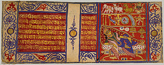 <i>Sutra</i> a text in Hinduism or Buddhism. Often a collection of aphorisms or formulae.