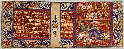 Jainismo. 400px-Kalpa_sutra-Jina%27s_mother_dreams_c1465