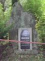 Kamenna Lhota (Cestin) B. Pamatnik.jpg